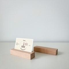 너도밤나무 원목 엽서 꽂이 명함 홀더 스탠드