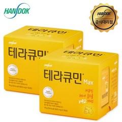 한독 테라큐민 MAX (30포x2박스) 강황 커큐민