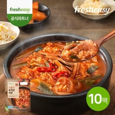 [프레시지] 속풀이 육개장 국밥 210g 10팩