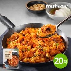 [프레시지] 매콤제육 볶음밥 250g 20팩