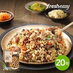 [프레시지] 광양식 소불고기 볶음밥 250g 20팩