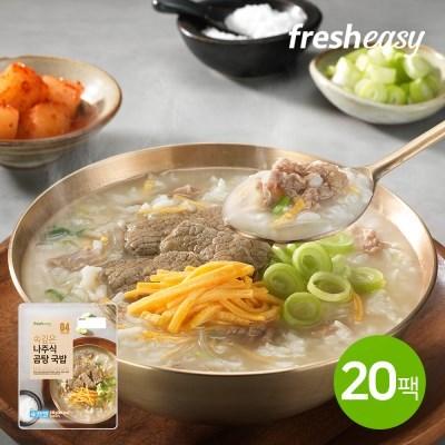 [프레시지] 속깊은 나주식 곰탕 국밥 210g 20팩
