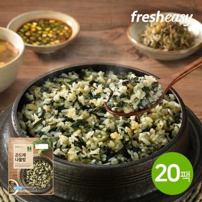 [프레시지] 곤드레 나물밥 250g 20팩