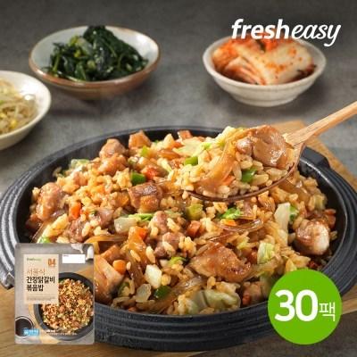 [프레시지] 서울식 간장닭갈비 볶음밥 250g 30팩