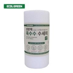 에콜그린 위생적인 1회용 생분해 옥수수수세미 50입