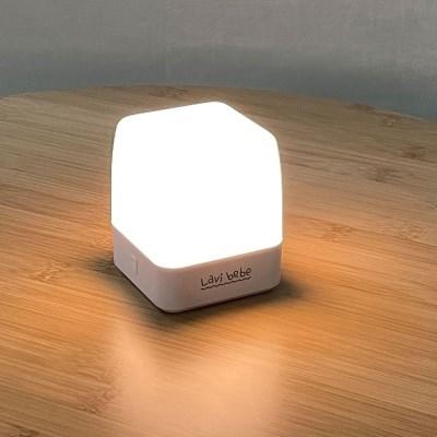 라비베베 4단 밝기조절 LED 신생아 수유등 나이트 무드등 취침등
