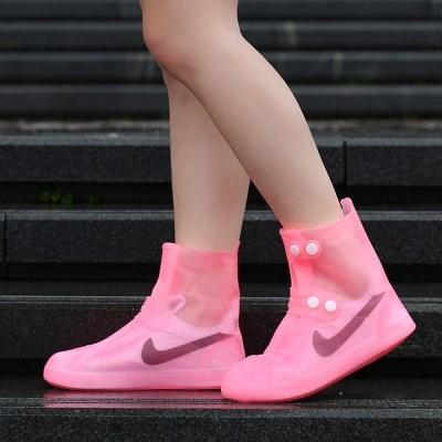 실리콘 신발방수커버 레인슈즈(핑크)