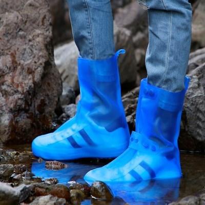 실리콘 신발방수커버 레인슈즈(블루)