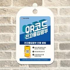 카페 식당 마스크 안내문 안내판 표지판 제작 CHA091_(1306389)