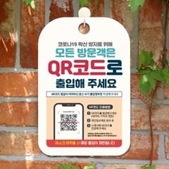 마스크 착용 식당 카페 안내판 표지판 제작 CHA096_(1306384)