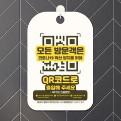 마스크 착용 식당 카페 안내판 표지판 제작 CHA099_(1306381)