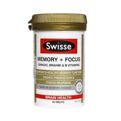 Swisse 스위스 메모리 포커스 집중력 50 Tablets