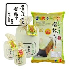 가평 무농약 쌀 국내산 합격쌀 4kg
