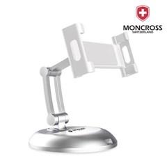몽크로스 태블릿 스탠드 휴대폰 거치대 MSTM-SBM10
