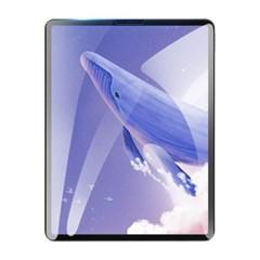하푼 탭S7 11(T870) 매트 페이퍼 종이질감 필름