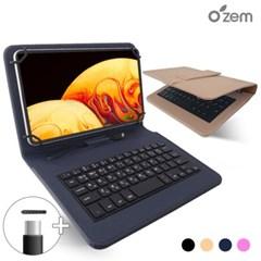 오젬 갤럭시탭A7라이트 태블릿PC 확장형 키보드 케이스