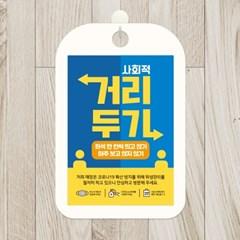 카페 식당 사무실 마스크 안내판 표지판 제작 CHA105_(1306375)