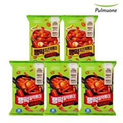 [풀무원]랭떡 떡볶이 아주매운맛 2종 5봉세트(밀떡 3봉+치즈 2봉)