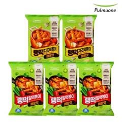 [풀무원]랭떡 떡볶이 매운맛 2종 5봉세트(밀떡 3봉+치즈 2봉)
