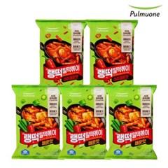 [풀무원]랭떡 밀떡볶이 2종 5봉세트(매운맛3봉+아주매운맛2봉)