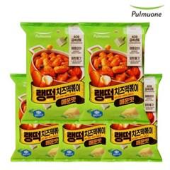 [풀무원]랭떡 치즈떡볶이(매운맛)x5봉