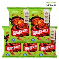 [풀무원]랭떡 밀떡볶이(아주매운맛)x5봉