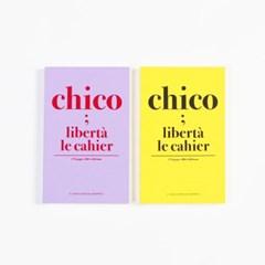 Liberta le cahir CHICO 치코 노트