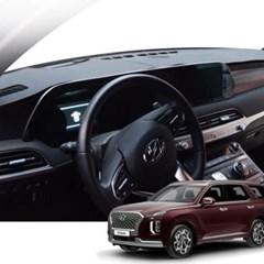 현대 펠리세이드 매트 카본 자동차 대쉬보드 커버 DashF01