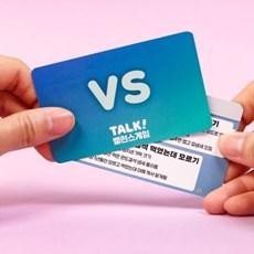 술게임 냥코 밸런스 게임 카드 [질문 19금 친구 커플 성인 보드게임]