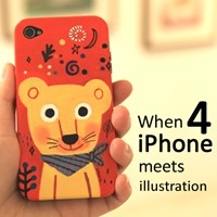 [EPICASE] Art case for iphone 4, Lion