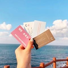 [프롬구원] New Creation (4p) , 말씀 미니 카드