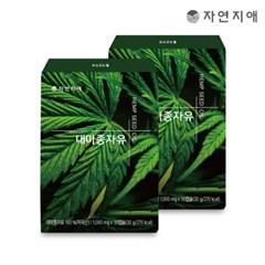 자연지애 저온압착 대마종자유 1000mg 30캡슐 x 2개 유기농 원액_(34