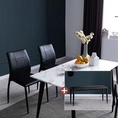 잉글랜더 프리먼 RB세라믹 4인 식탁세트(벤치1+의자2)_(13193263)