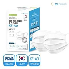 엠피가드미국FDA 인증KF-AD 국산 성인용 365개입1BOX