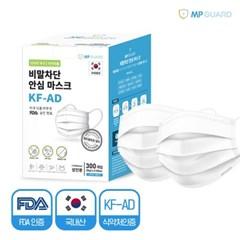 엠피가드미국FDA인증KF-AD마스크성인용 300개입 1BOX