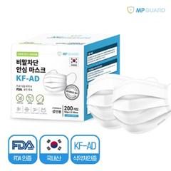 엠피가드미국FDA인증 KF-AD마스크성인용200개입 1BOX