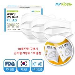 엠피가드 KF-AD 비말차단용 마스크 소형 10매+마스크 목걸이 지킴이