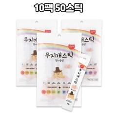 고양이저염츄르 무지개스틱 10팩 대용량