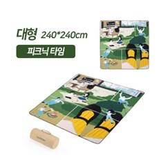 [네이처하이크] 피크닉 캠핑용 방습 매트 돗자리 - 중형/대형