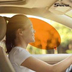 탈부착이 쉬운 에스뷰 차량용 햇빛가리개
