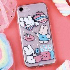 [젤리케이스 마쉬멜로토끼]아이폰8 하드케이스 갤럭시케이스 s20FE