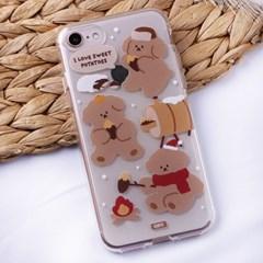 [젤리케이스 겨울푸들]아이폰8 하드케이스 갤럭시케이스 s20FE