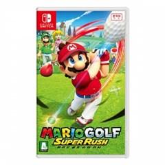 [스위치] 마리오 골프 슈퍼 러시