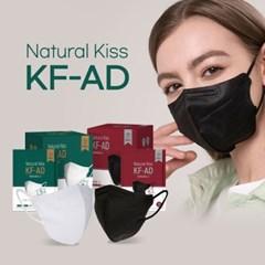 KF-AD 찐마스크 일회용마스크 새부리형 비말차단