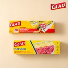 [글래드] 지퍼백 일반대형+플렉스앤씰 냉장대형(35매)_(717802)