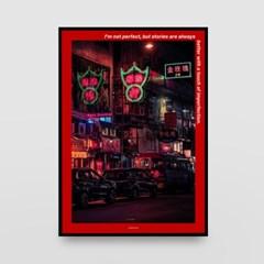포토 포스터 / 인테리어 액자_Hong kong 01