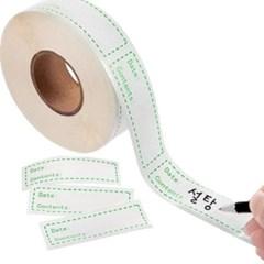 방수 네임 이름표 스티커 150매 대용량 라벨지 정리 분류 라벨스티커