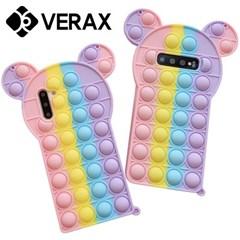 아이폰XR 레인보우 곰돌이 팝잇 실리콘 케이스 P615_(4172905)