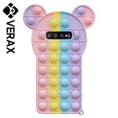 아이폰X 레인보우 곰돌이 팝잇 실리콘 케이스 P615_(4172915)