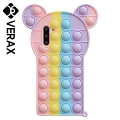아이폰XS 레인보우 곰돌이 팝잇 실리콘 케이스 P615_(4172916)